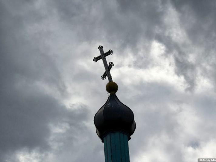 Церква у Боблах