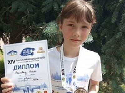 Оксана Калиновська