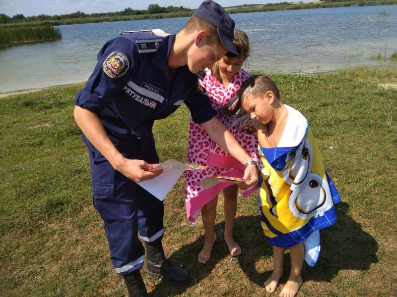 Турійські рятувальники вчили, як поводитися на водоймах