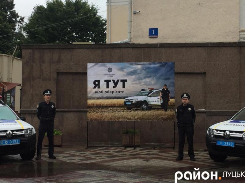 На Турійщині працюватимуть поліцейські офіцери