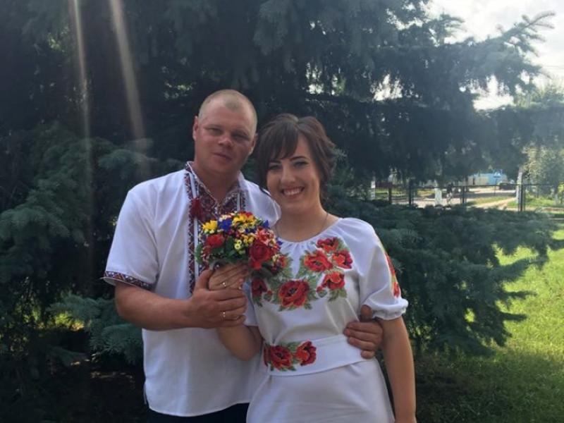 Борис та Ольга