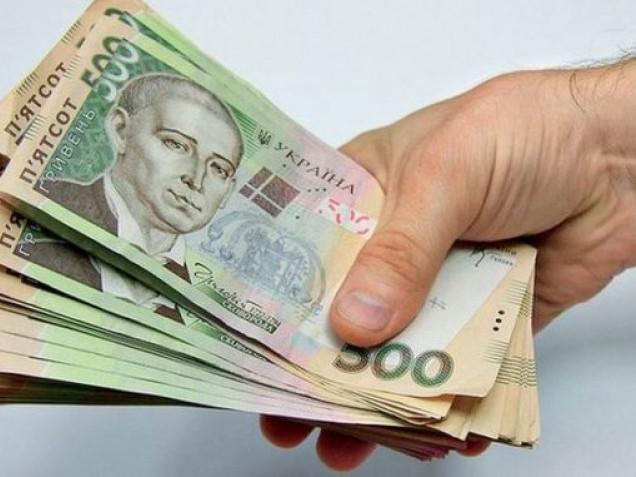 Гроші на соцекономрозвиток