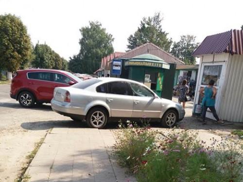 Не правильно припаркували машини