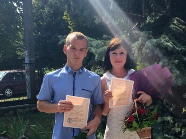 Антон і Оксана