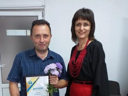 Нагородили дипломом Юрія Квачука