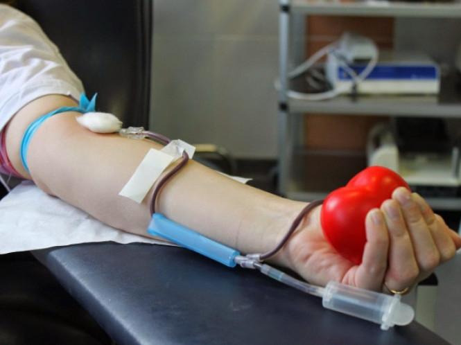 Здати кров