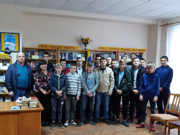Учнів Луківського ПТУ вчили бібліотечної грамотності