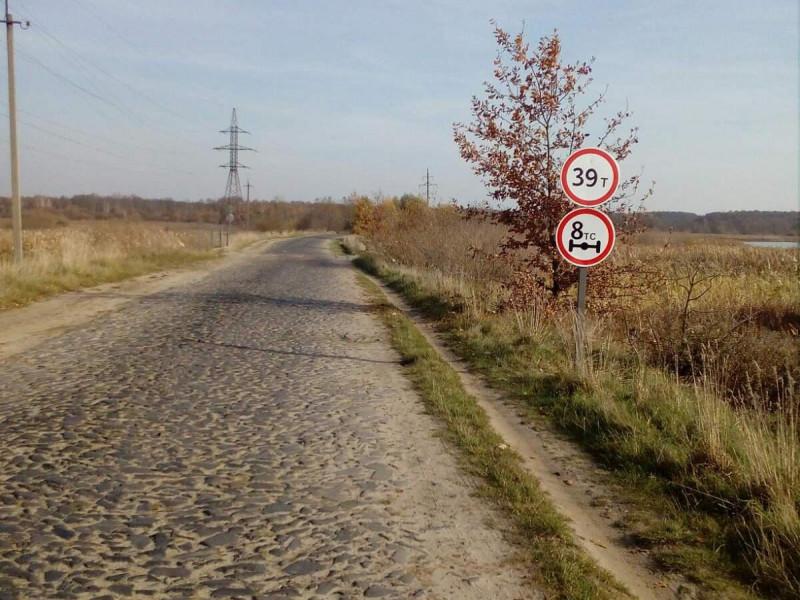 На турійських трасах встановили обмеження для проїзду вантажівок
