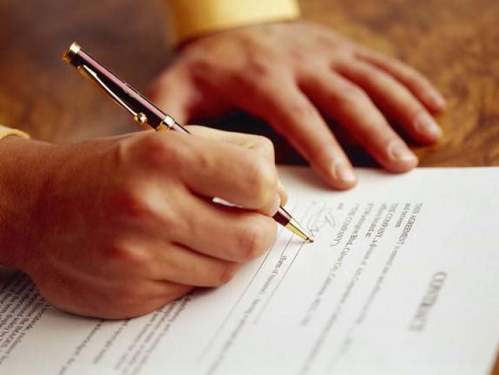 Що потрібно знати жителям Маневиччини про нові правила декларування у 2020 році