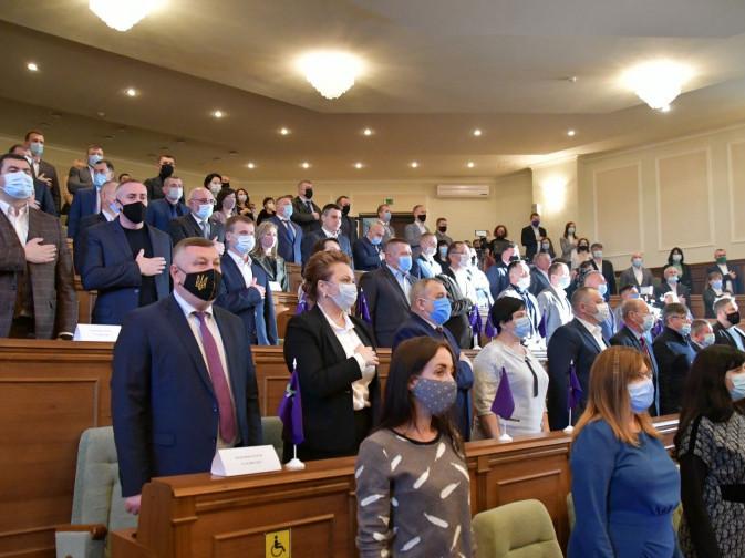 Під час проведення сесії