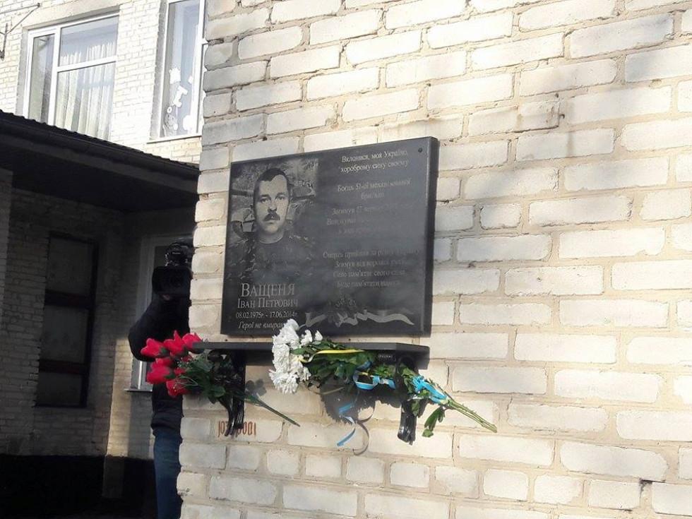 Фотографія Івана Ващені на стіні школи