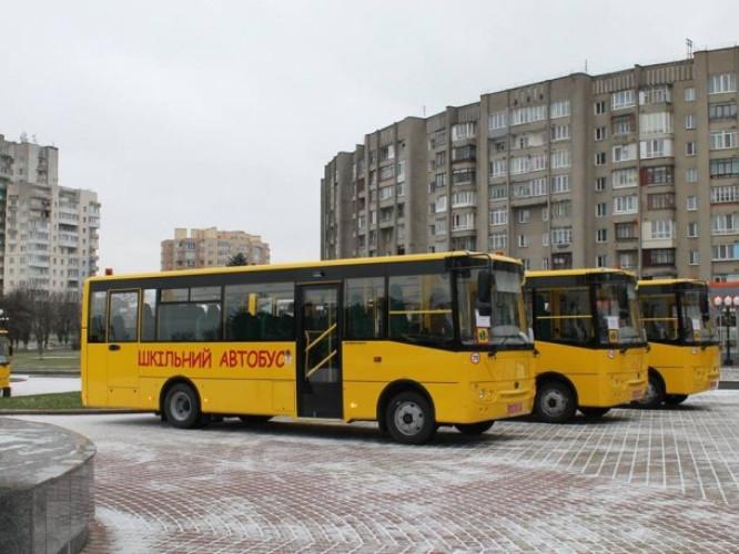 Турійщина отримала новенький шкільний автобус