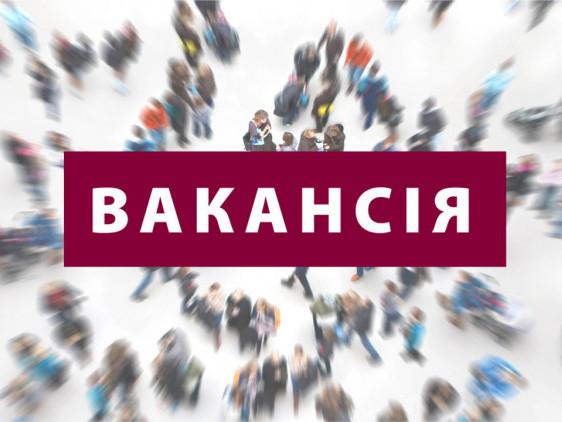Жителів Турійщини запрошують на роботу