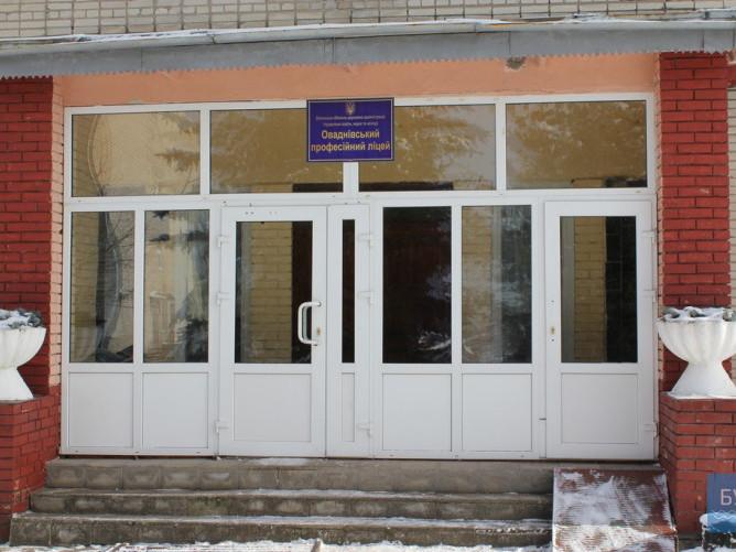 Луківське ПТУ хоче об`єднатися з Оваднівським ліцеєм