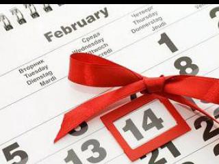 14 лютого