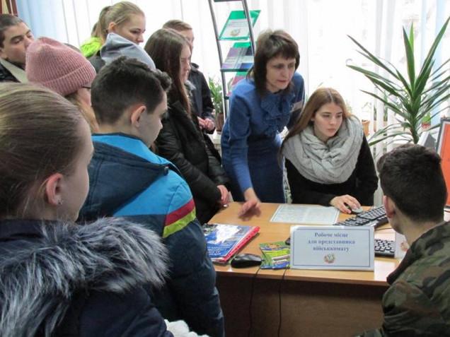Турійський РЦЗ відвідали тридцять учнів