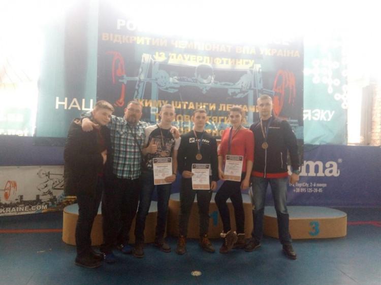 Вихованці Турійської ДЮШС побували на чемпіонаті України з пауерліфтингу