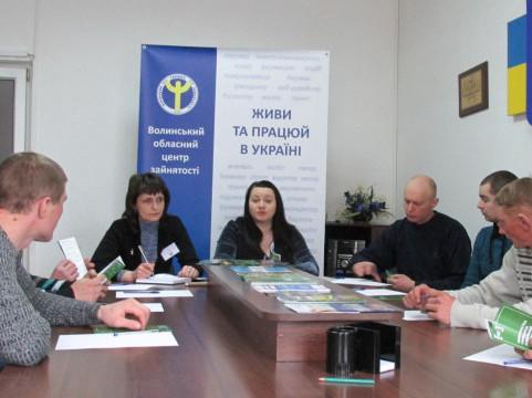 Турійський районний центр зайнятості провів семінар для учасників АТО