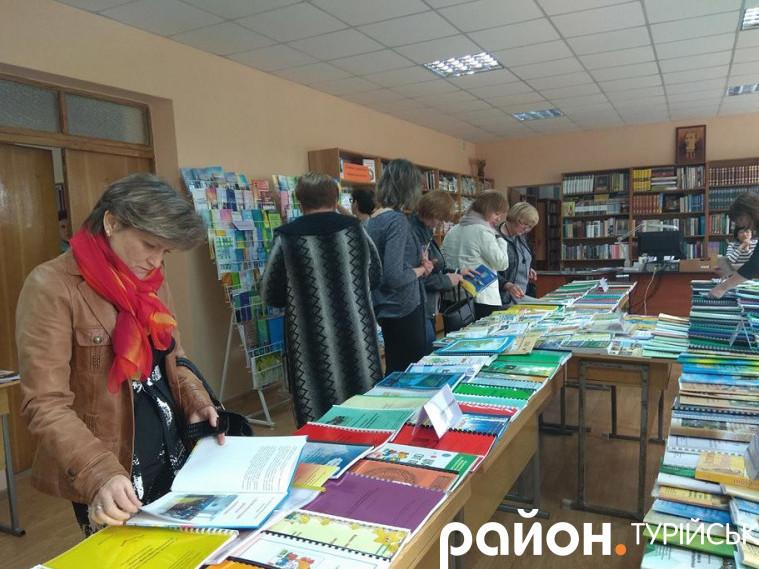 Педагоги відвідали виставку колег