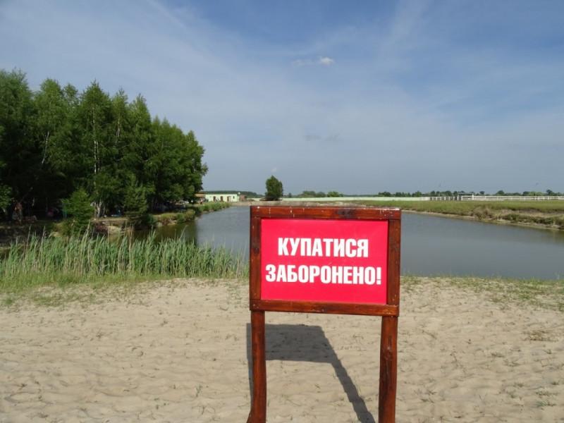 Заборонені пляжі