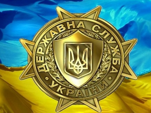 Державна служба України