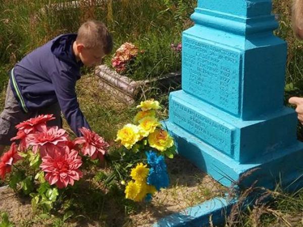 Вшанували пам'ять загиблих