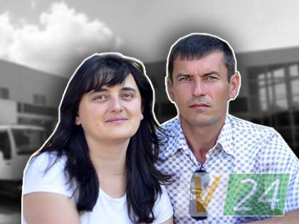 Родина Герештів