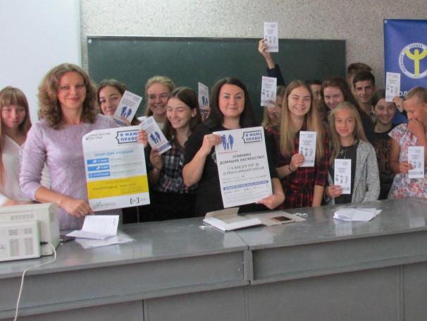 Школярі поговорили про важливу проблему булінгу