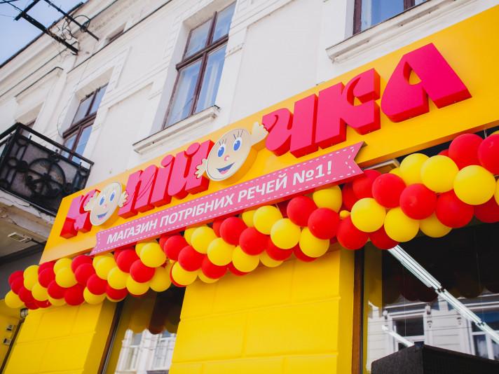 У Турійську буде новий магазин