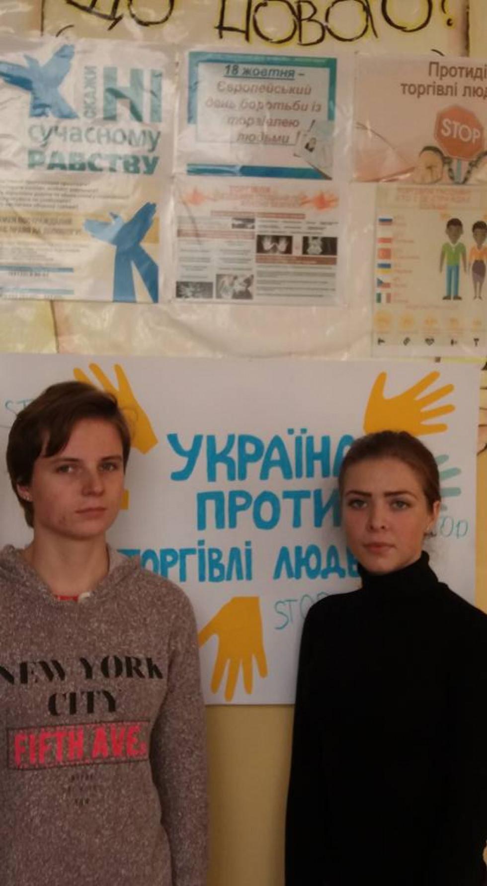 Школярам пояснили, що таке торгівля людьми та  експлуатація дитячої праці.