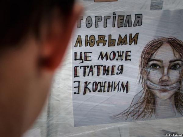 У турійській школі запобігали торгівлі людьми