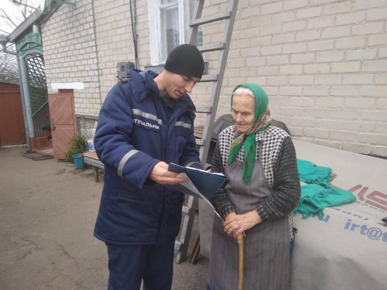Рятувальники поспілкувалися з турійчанами