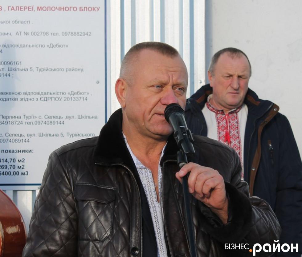 Володимир Яренчук