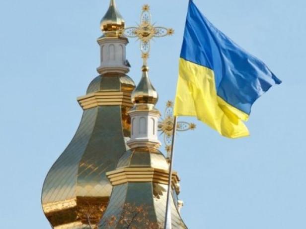 Україна стала на крок ближчою до отримання Томосу