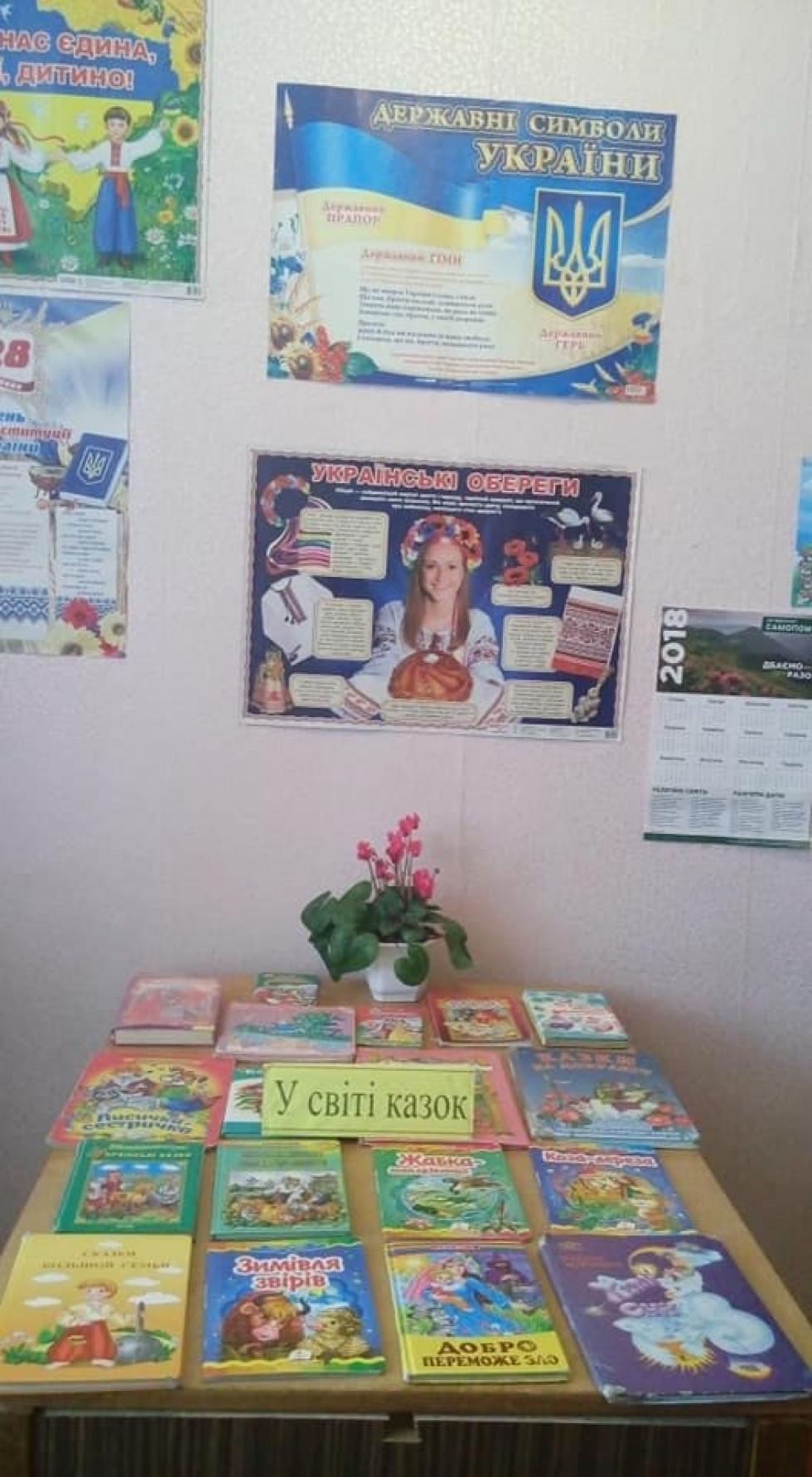 Діти пообіцяли бути активними користувачами шкільної бібліотеки