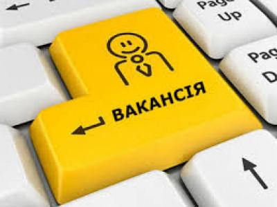 У Турійську шукають  кваліфікованого юристконсульта