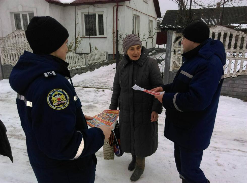 Рятувальникипровели профілактичні бесіди з мешканцями Турійська