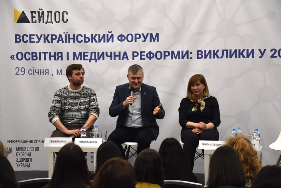 Панельна дискусія на тему «Виклики реалізації медичної реформи у 2019 році». Фото Тимофія Бадікова зі сторінки події у Facebook