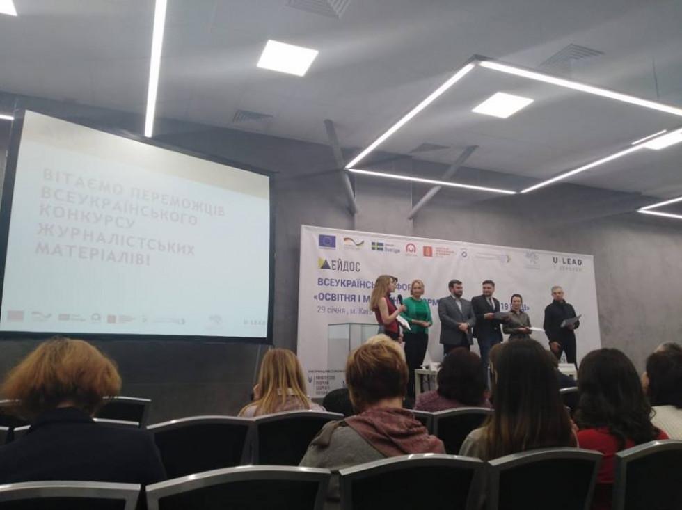 Нагородження журналісток Район.in.ua. Фото Маї Голуб