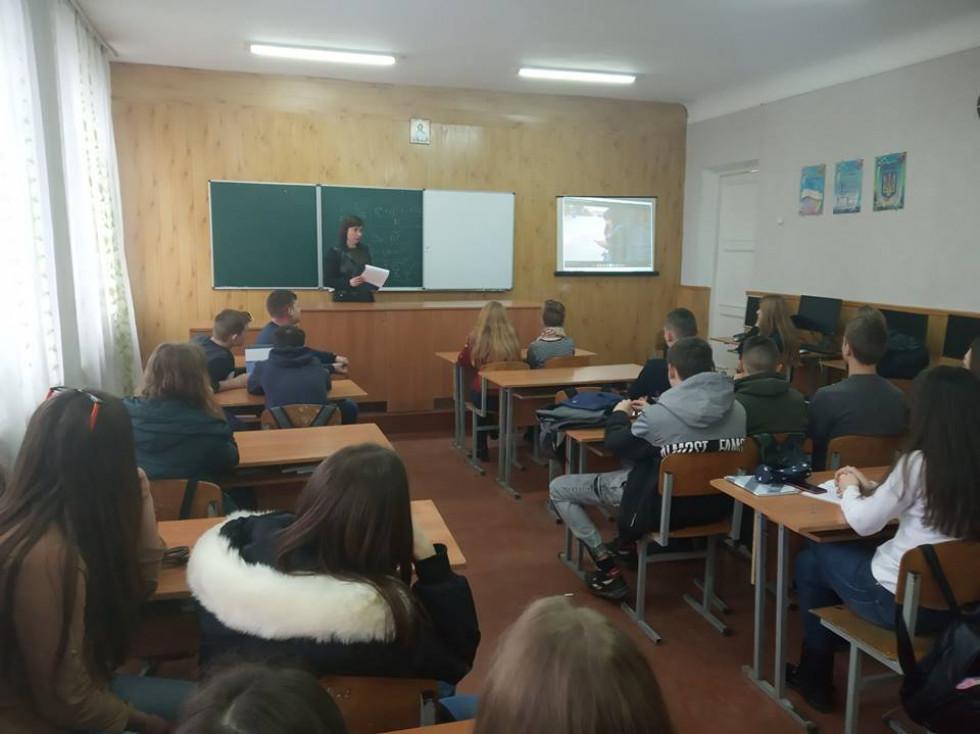Соціальна педагогиня Світлана Ящук організувала тематичні заходи