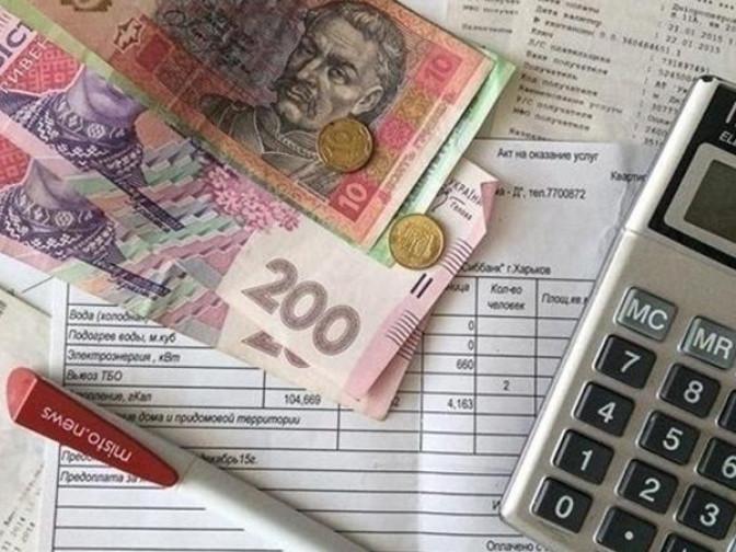 Жителі Турійщини отримали субсидій на два з половиною мільйони