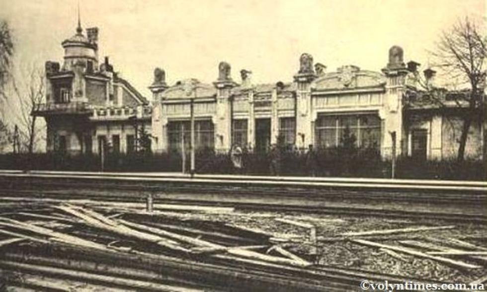 Станція Голоби