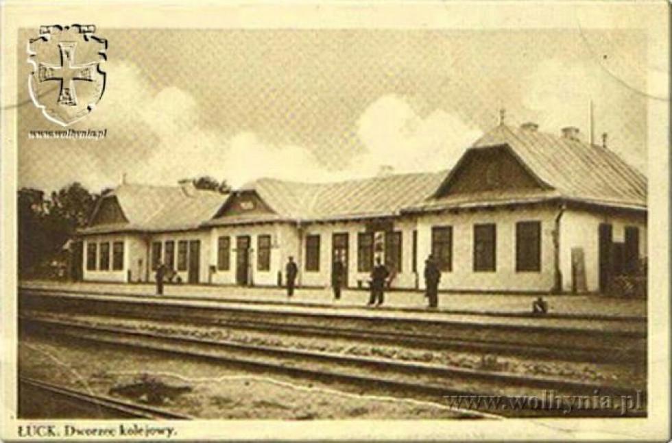 Вокзал станції Луцьк