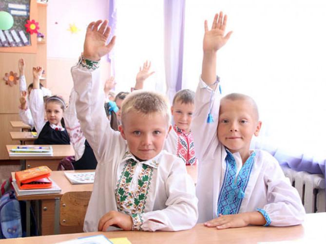 Як реформа освіти повпливала на навчальні заклади Турійщини