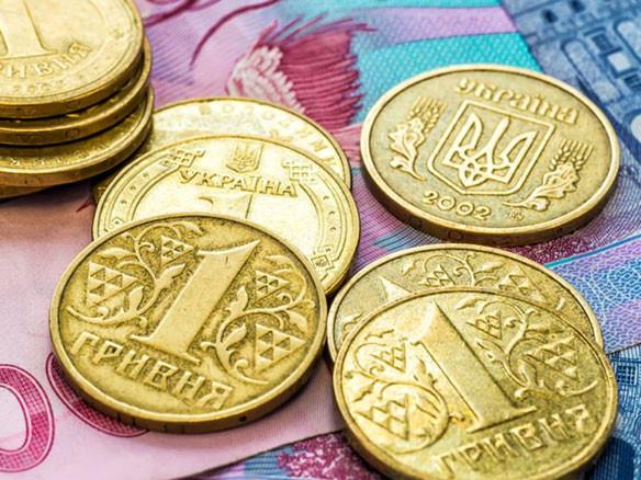 Держбюджет України 2019: звідки візьмуть гроші та на що їх витратять