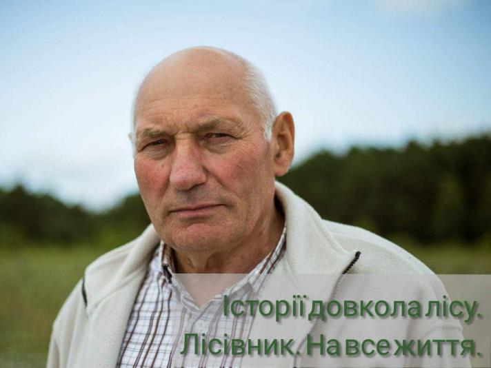 Віталій Погребський