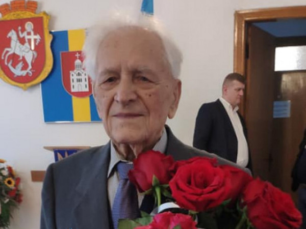 Петро Мартинюк