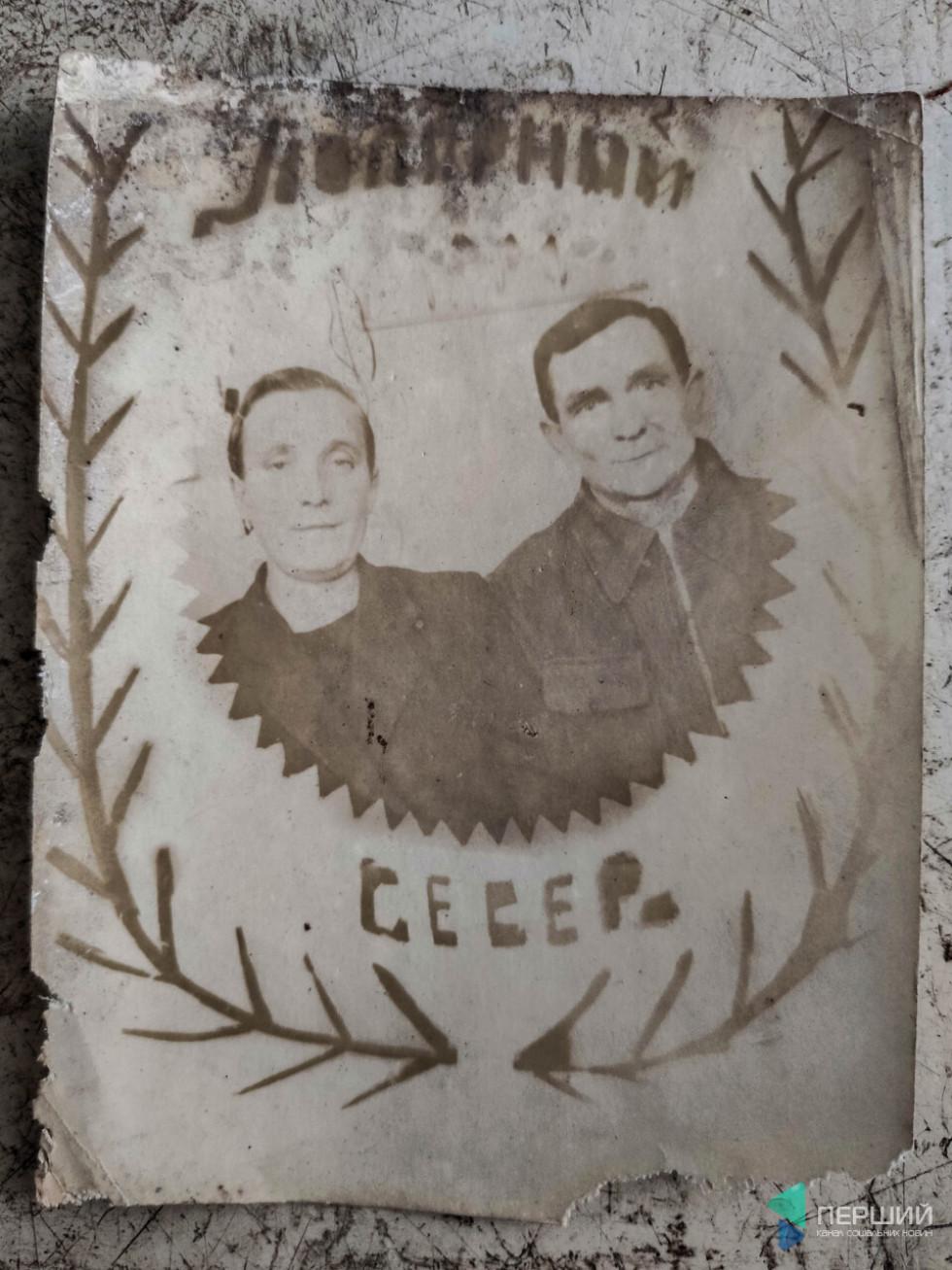 Йосип Зламанець із дружиною Євою.Фото 1966 рік   Фото із заслання. З архіву Уляна Кухарука. 50-ті роки